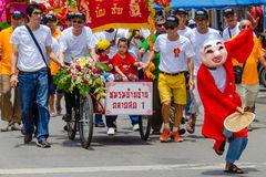 Street performance for Chinese Hungry Ghost festival (Por Tor) a Royalty Free Stock Image