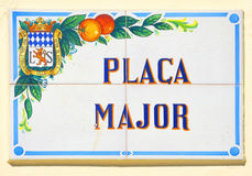 Street plaque in Nules, Spain Royalty Free Stock Photo