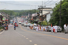 The Street Procession at Toong Yaw Stock Photos