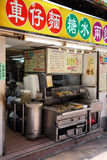 Street restaurant in Hong Kong Stock Photography