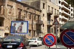 Street scene, Beirut Royalty Free Stock Photos
