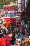 Street scene in China Town, Incheon, South Kore. Market stalls laid out in Chinatown, Incheon, South Korea, with streets busy with visitors and tourists, and Royalty Free Stock Image