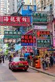 Street scene in Kowloon, Hong Kong Stock Photography