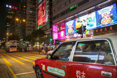 Street Scene at night in Hong Kong Royalty Free Stock Images