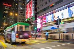 Street Scene at night in Hong Kong Stock Photos