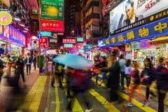 Street scene at night in Kowloon, Hong Kong Royalty Free Stock Photos
