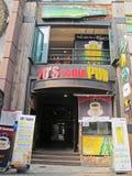 Street scene in Seoul Stock Image