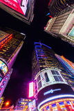 Street scene at Times Square at night in Manhattan, New York City. New York City, USA - October 08, 2015: Times Square, Manhattan, at. It is one of the worlds royalty free stock photo