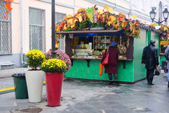 Street shop on a street Kuznetskiy Most in a center of Moscow Royalty Free Stock Photography