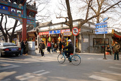 Street and shops inside a Beijing hutong. Royalty Free Stock Photography