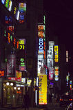 Street shot in Korea Stock Image