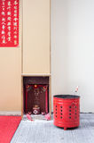 Street shrine and joss paper burner, Hong Kong Stock Photo