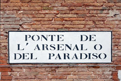 Street sign from the Arsenal in Venice - Italy. royalty free stock image