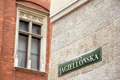 Collegium Maius. Street sign of Collegium Maius in  Jagiellonian University campus,  Krakow, Poland Royalty Free Stock Photo
