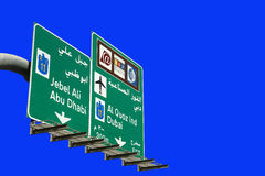 Street sign in Dubai Stock Images