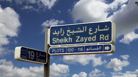 Street sign in Dubai, United Arab Emirates stock video