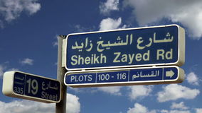 Street sign in Dubai, United Arab Emirates stock footage
