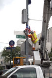 Street sign erected for Yomo Toro Royalty Free Stock Photos