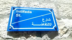 Street sign intifada street in palestine Royalty Free Stock Photo