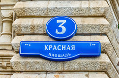 Street sign for Krasnaya ploshchad  aka Red Square, Moscow, Russ Stock Image