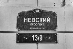Street sign for Nevsky Prospect, St. Petersburg, Russia Royalty Free Stock Photography