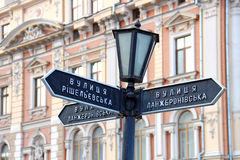 Street sign in Odessa, Ukraine. Old lantern with street signs in downtown Odessa, Ukraine Stock Image