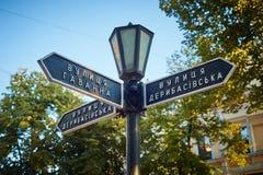 Street sign. Odessa, Ukraine. ODESSA, UKRAINE - August 31, 2015: Street sign on the crossroad of Deribasovskaya street and Gavanna street Stock Photo