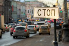 Street sign Stop in the centre of a big city. Rush hour. Traffic jam.  Royalty Free Stock Image