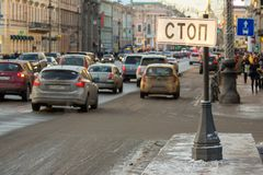 Street sign Stop in the centre of a big city. Rush hour. Traffic jam.  Stock Photo