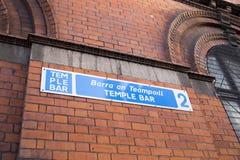 Street sign for Temple Bar, Dublin Royalty Free Stock Photo