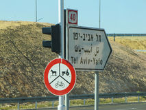 Street sign to Tel Aviv Stock Image