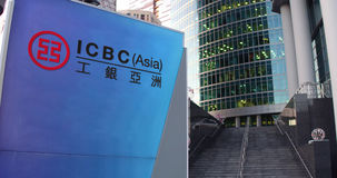 Street signage board with Industrial and Commercial Bank of China ICBC logo Royalty Free Stock Images