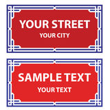 Street signboard Royalty Free Stock Image