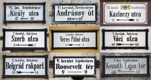 Street signs Royalty Free Stock Images