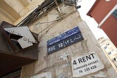 Street signs, Lebanon Stock Photos
