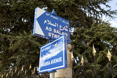 Street signs, Lebanon Stock Photography