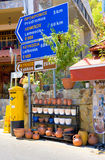 Street souvenir shop with traditional pottery Stock Photo
