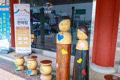 Street souvenir shops at Gwanghalluwon Pavilion in spring. Namwon, South Korea - March 25, 2018 : Street souvenir shops at Gwanghalluwon Pavilion in spring Royalty Free Stock Image
