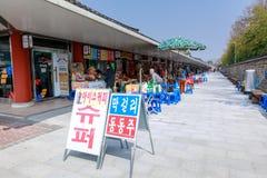 Street souvenir shops at Gwanghalluwon Pavilion in spring. Namwon, South Korea - March 25, 2018 : Street souvenir shops at Gwanghalluwon Pavilion in spring Royalty Free Stock Photography