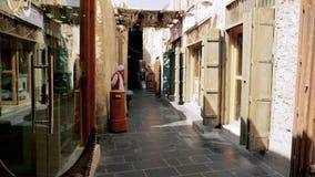 Street on traditional arabian souq market in middle east. Traditional souq market in Doha Qatar stock footage