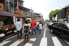 Street veiw in Kyoto Japan Stock Photo