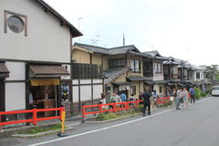 Street veiw in Kyoto Japan Royalty Free Stock Image