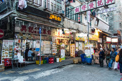 Street vendors in Hong Kong Stock Photography