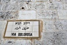 Street Via Dolorosa Stock Image