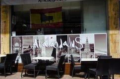 Street view on the AL-ALANDLUS restaurant. In palma de mallorca,spain Royalty Free Stock Photography