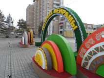 Street view in Astana Stock Photos