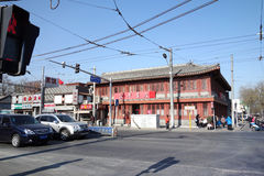 Street view of Beijing Royalty Free Stock Image