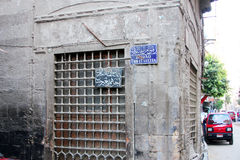 Street view in cairo Royalty Free Stock Images