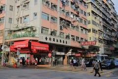 Street view of  Castle Peak Road hong kong Stock Photo