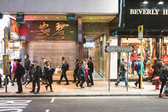 Street view in Hong Kong Central. March, 2017. People on street after work in Hong Kong Royalty Free Stock Image